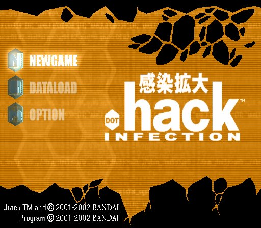 .hack//Infection title screen